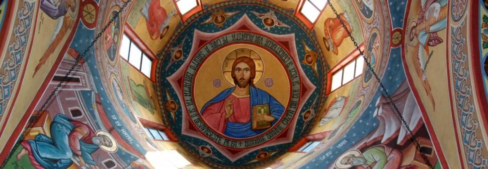 Biserica Sfanta Vineri - Pantocratorul