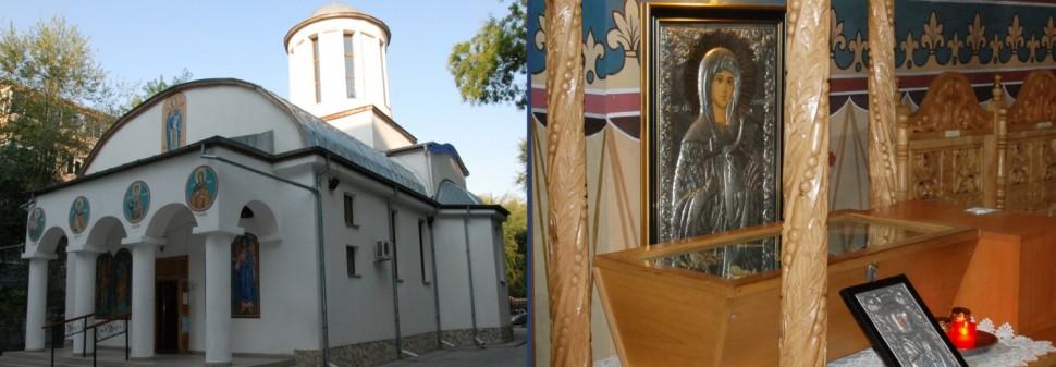 Biserica Sfanta Vineri - Berceni